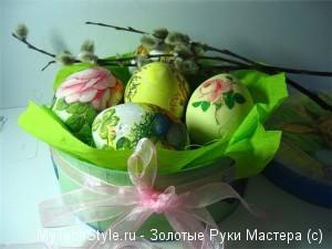 http://mytechstyle.ru/wp-content/uploads/2011/03/thumbnail_k9-300x225.jpg