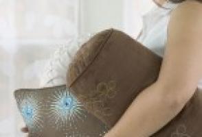 Сияющие подушки